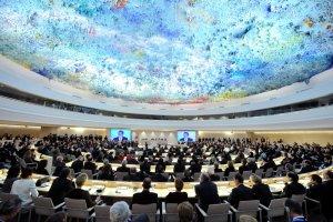 Az ENSZ Emberi Jogi Bizottságának terme